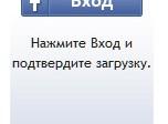 FBDashboard