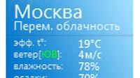WeatherCenter.v2.6.0.6