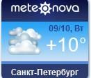 Meteonova
