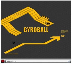Гаджет игра gyroball